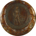 Seal of Janusz I Duke of Warsaw 1376.PNG