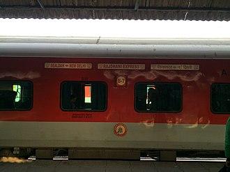 Sealdah Rajdhani Express - Sealdah Rajdhani Express - AC 3 tier coach