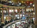 Seattle shopping center USA - panoramio.jpg