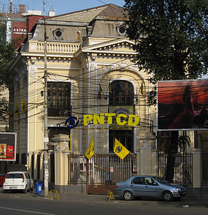 Christian Democratic National Peasants' Party - Party headquarters in Bucharest