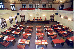 Senate of Puerto Rico parliament.jpg