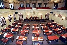 Senato di porto rico wikipedia for Senato wikipedia
