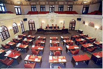Senate of Puerto Rico - Image: Senate of Puerto Rico parliament