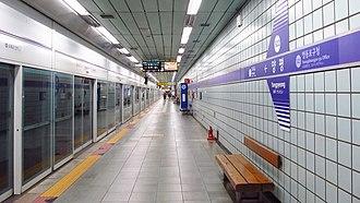 Yangpyeong station - Station exit