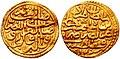 Sequin Murad III 1576.jpg