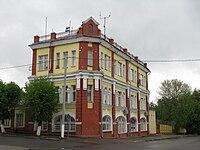 Serpukhov Lenin square 9.jpg