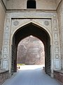 Shah Burj Gate within the Lahore Fort.jpg