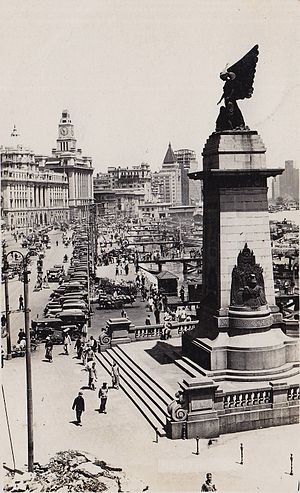 Shanghai. The Bund, circa 1935.jpg