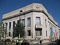 Sheffield Central Library 2014.jpg