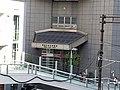 Shibuyapolicestation1.jpg