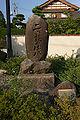 Shikano Tottori32bs4592.jpg