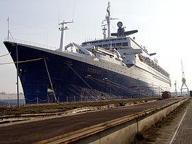 France (transatlantico) - Wikiwand