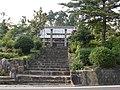 Shoden-ji Temple in Isobe, Shima.jpg