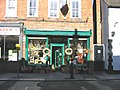 Shop Front, Ingatestone High Street - geograph.org.uk - 59119.jpg
