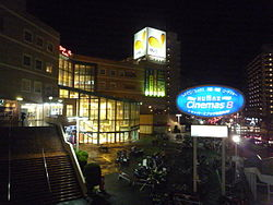 Shoppers Plaza (Yokosuka) part2.JPG