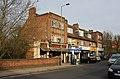 Shops on Totteridge Lane - geograph.org.uk - 1175385.jpg