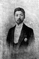 Shotaro Noda.png