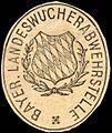 Siegelmarke Bayerische Landeswucherabwehrstelle W0221534.jpg