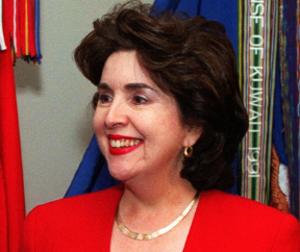 Puerto Rican general election, 2000 - Image: Sila María Calderón