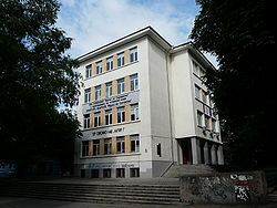 Sofia - 164th high school.jpg