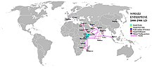 Somalia-Dalla nascita dell'Islam alla fine del Medioevo-Somali Enterprise