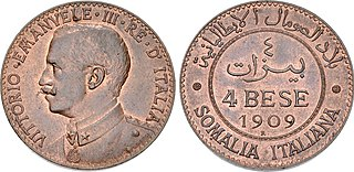 currency in Italian Somaliland from 1909 to 1925