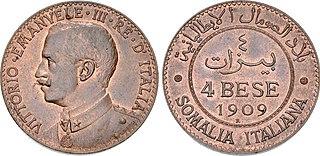 Italian Somaliland rupia currency in Italian Somaliland from 1909 to 1925