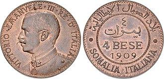 Italian Somaliland rupia - Vittorio Emanuele III; below L. GIORGI (Luigi Giorgi, engraver)