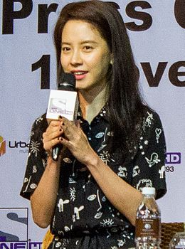 Song Ji Hyo at Malaysia for Running Man Fan Meeting Asian Tour 2014.jpg