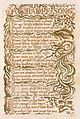 Songs of Innocence, copy B, 1789 (Library of Congress), object 24 A CRADLE SONG.jpg