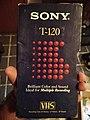 Sony T-120.jpg