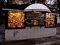 Sopot – kiosk.JPG