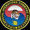 Special Operations Command Korea.png