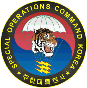 Special Operations Command Korea - Emblem