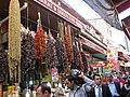 Spice bazaar - panoramio.jpg