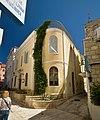 Split klášter milosrdných sester služebnic 2.jpg