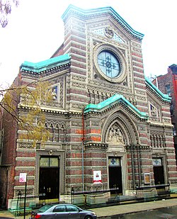 St. Aloysius Catholic Church 209 West 132nd Street from west.jpg
