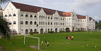St. Michael's Institution - Image: St Michaels Institute