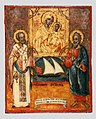St Nicholas and Andrew with Hodegetria (Byzantine museum).jpg