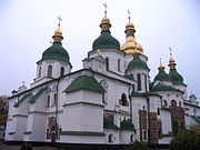 St Sophia Cathedral in Kiev.JPG