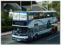 Stagecoach Devon 18368 WJ55NMA (1356980532).jpg