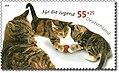 Stamp Germany 2004 MiNr2403 Katzenkinder mit Ball.jpg