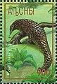Stamp of Abkhazia - 1997 - Colnect 999819 - Manis javanica.jpeg