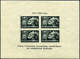 Stamp of USSR 0945.jpg