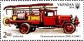 Stamp of Ukraine s1533.jpg