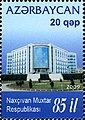 Stamps of Azerbaijan, 2009-853.jpg