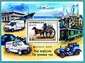 Stamps of Azerbaijan, 2013-1078-souvenir.jpg