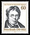 Stamps of Germany (Berlin) 1981, MiNr 654.jpg