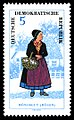 Stamps of Germany (DDR) 1964, MiNr 1074.jpg