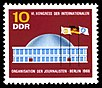 Stamps of Germany (DDR) 1966, MiNr 1212.jpg